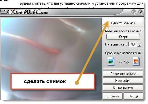 Скачать программы на ноутбук lenovo 3d дизайн дома скачать программу