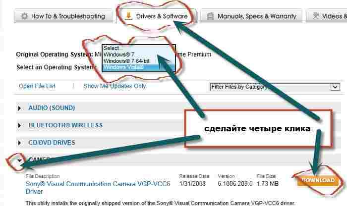 CAMERA VGP-VCC5 DRIVERS WINDOWS XP