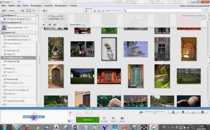 программы для коррекции фотографий