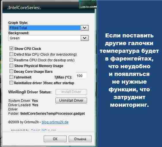 Скачать Программу Для Контроля Температуры Процессора