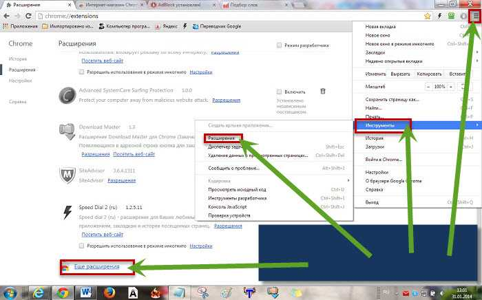 реклама через яндекс директ sova-direct.ru