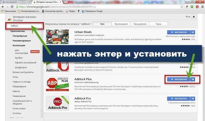 Вирусная реклама в гугл хром как скликивать яндекс директ