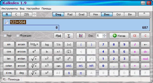 Скачать temple run 2 на компьютер windows 7, 8, 10 бесплатно.