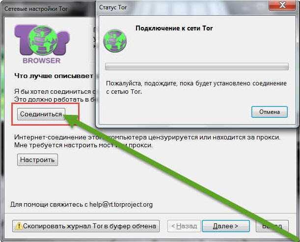 Изменить язык в браузере тор hyrda как перевести на русский язык tor browser hydra2web