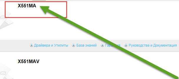 Скачать драйвера asus wl-167g v3 официальный сайт
