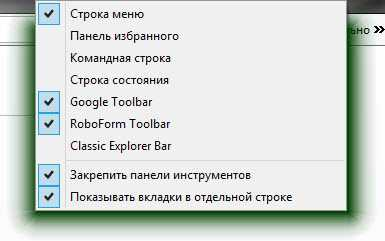 тень в окнах windows 8.1