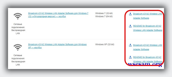 Скачать драйвера для windows 7 на ноутбук леново b590.