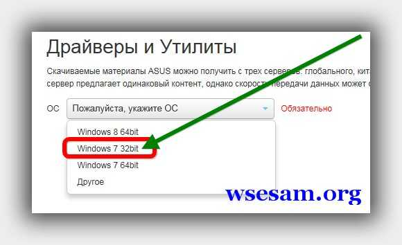 выбор ОС windows 7