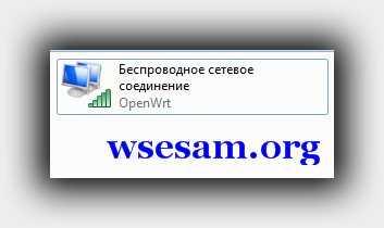 Драйвера для wifi на ноутбук samsung np300v5a