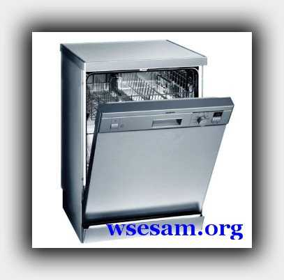 посудомоечную машину для дома