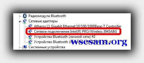 Драйвера на wifi для ноутбука samsung r430.