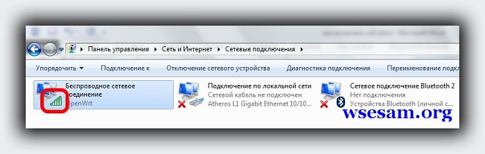 Rtl8187 wireless windows 7 драйвер — цхувасхагролизинг.