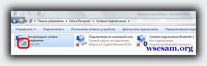 включить адаптер wifi на ноутбуке lenovo
