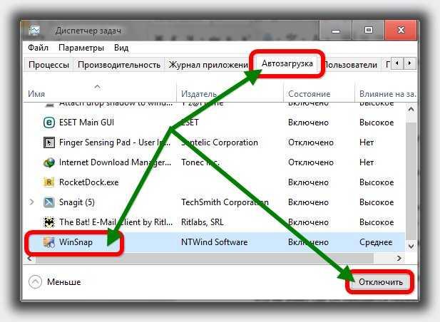 Как удалить программы и приложения в windows 10 | kv. By.