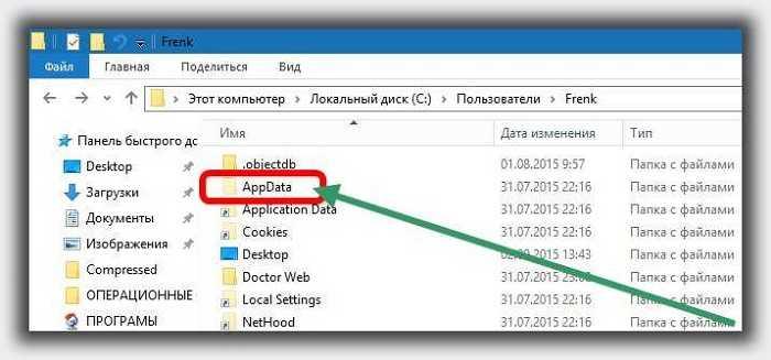 Как найти файл в windows 10