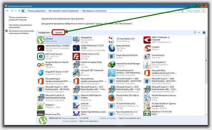 Windows 10: установка, настройка, оптимизация, бесплатные.