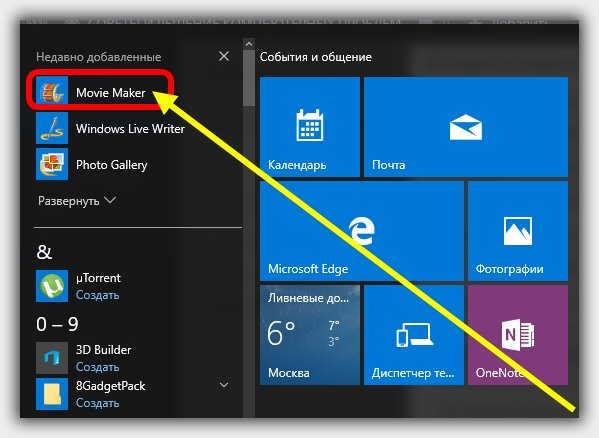 glwiz  windows 7