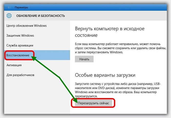 Как отключить проверку цифровой подписи драйверов youtube.