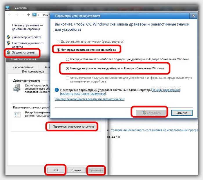 Как отключить проверку цифровой подписи драйверов в windows 10.