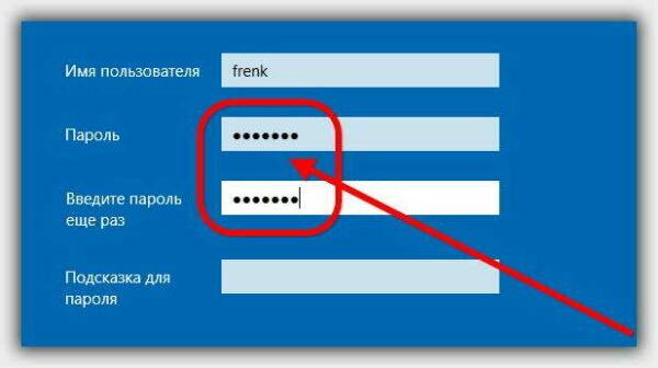 вести пароль локальной uas