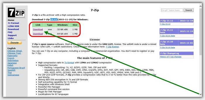 Скачать бесплатно последнюю версию 7zip бесплатный архиватор.