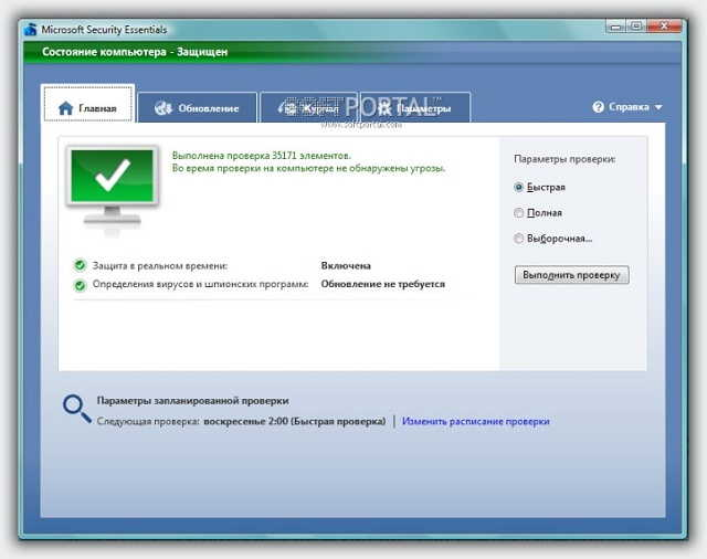 Бесплатный антивирус для виндовс 10 Microsoft Security Essentials
