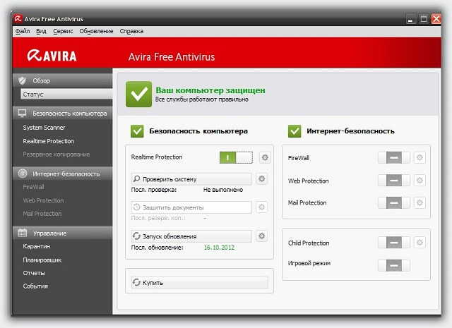антивирус для windows 10 Avira Personal Edition