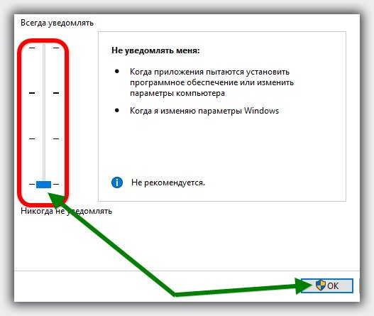 Как ускорить ноутбук windows 10