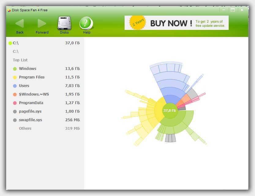 Программа для анализа содержимого жесткого диска Disk Space Fan