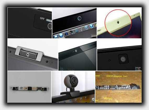 Драйвер веб камеры для ноутбука asus k50c