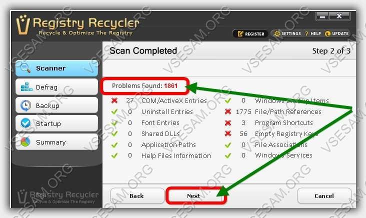 Оптимизация реестра программой Registry Recycler
