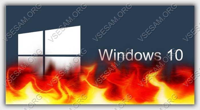 красивая картинка с началом установки windows 10