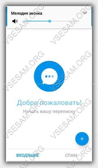Программа блокирующая нежелательные смс на телефоне андроид