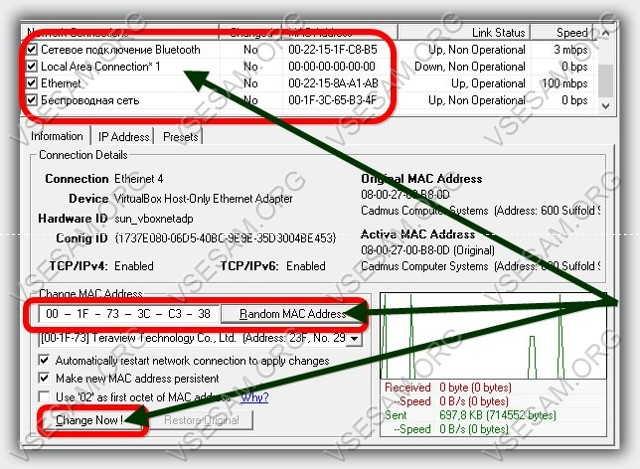 Узнать какой мас адрес компьютера или ноутбука используя программу TMAC