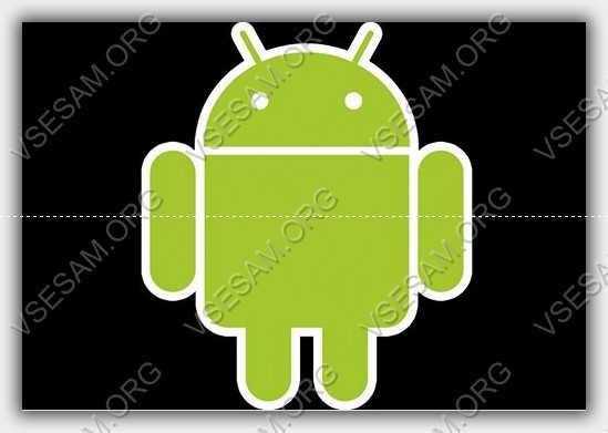 Как получить root права на android в kingo root | remontka. Pro.