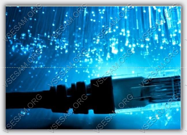 интернет через провода