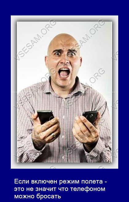 не работает 3G интернет на планшете не разбирайте его