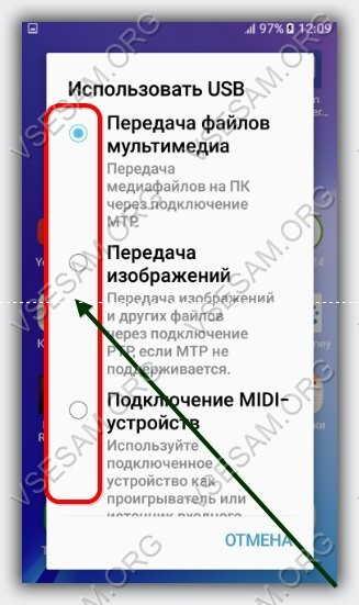 параметр опция сборки в смартфоне