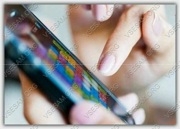 отключить безопасный режим в телефоне sony на андроид 5.1