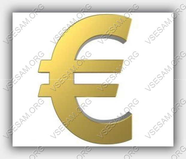 Знак евро на клавиатуре