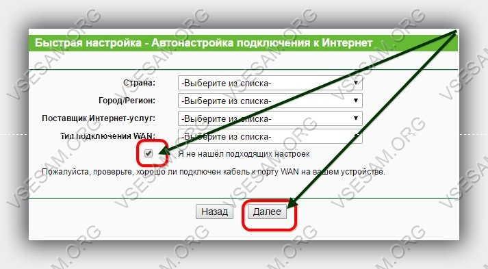автонастройка подключения интернета на раздачу wifi w8901n