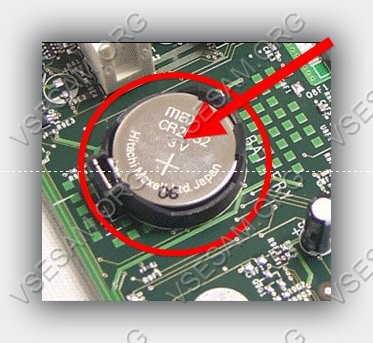батарейка для сброса биос на дефолт в ноутбуке
