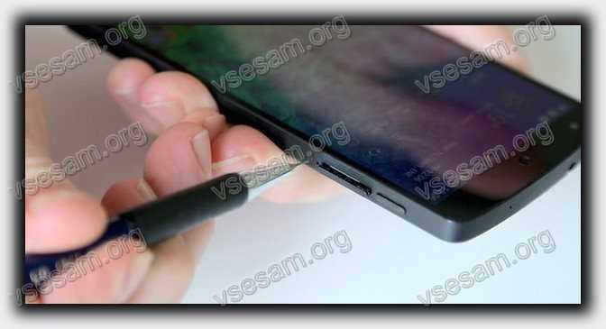 крыть лоток ручкой в смартфоне meizu