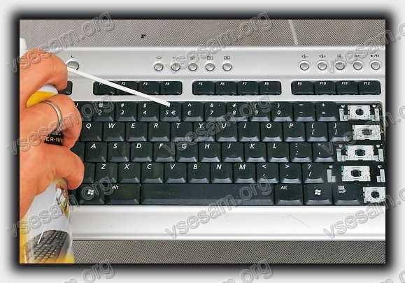 очистить клавиши воздухов на ноутбуке toshiba
