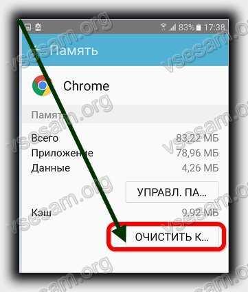 Android всплывает реклама от google dgoogle adwords