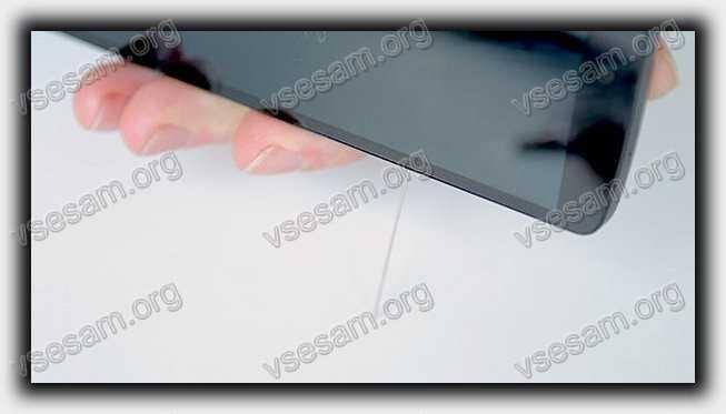 открыть иголкой слот для сим карты в телефоне леново
