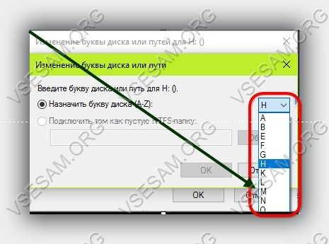поменять название внешнего диска на windows 8.1