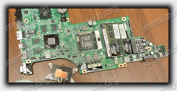 процессор в ноутбуке samsung