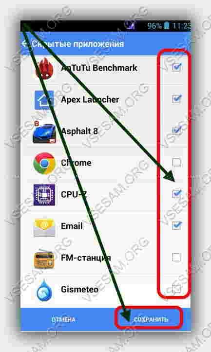 удалить иконки с рабочего стола приложением Apex Launcher
