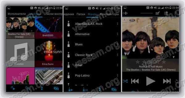 Audioq audio player new 2016 скачать на андроид бесплатно.